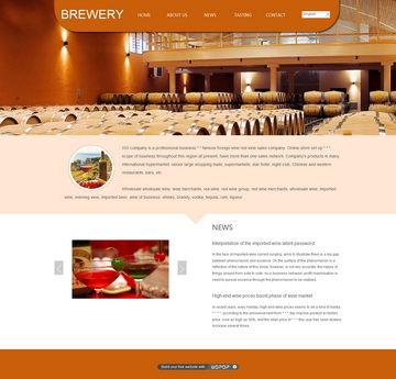 brewery-3