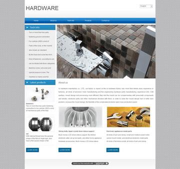 hardware-5