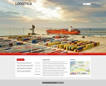 logistics-6