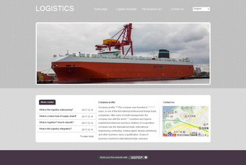 logistics-7