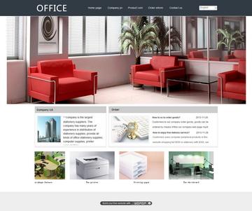 office-7