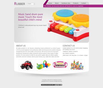 rubber-2