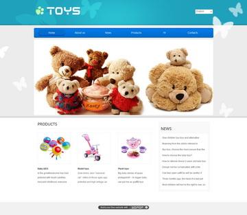 toys-5